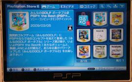PSP_N1000_150.jpg