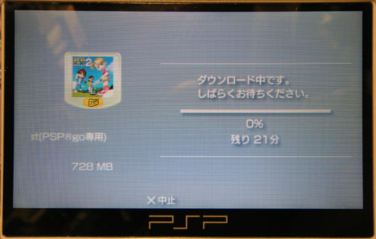 PSP_N1000_152.jpg