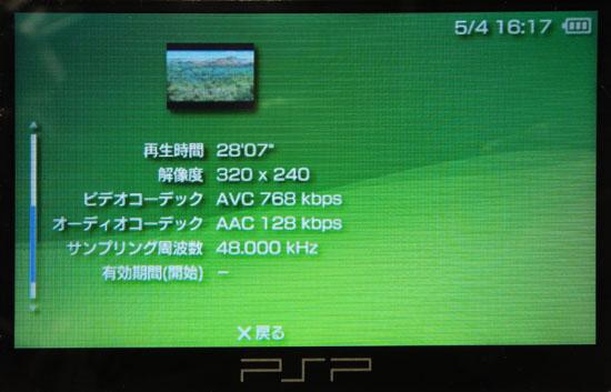 PSP_N1000_157.jpg