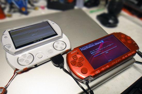 PSP_N1000_159.jpg