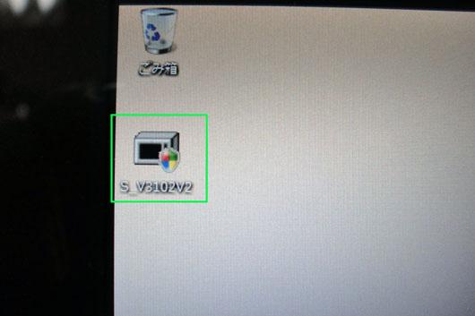 PocketBit_Formatter_003.jpg