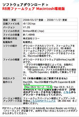R8_Silver_002.jpg
