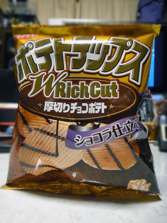 RichCut_Chocolate_001.jpg