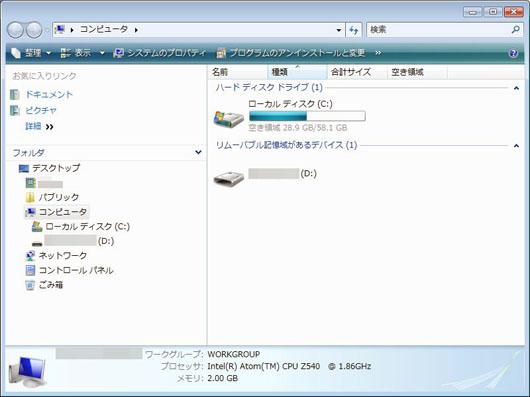 SP2_001.jpg