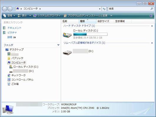 SP2_002.jpg