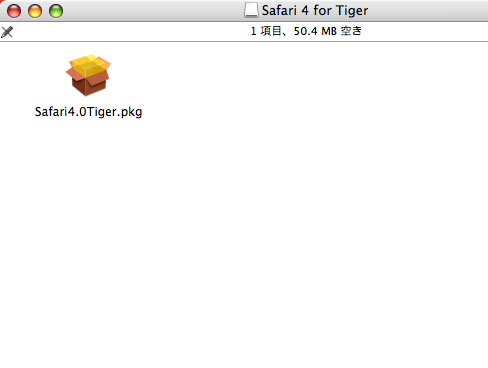 Safari4_026.jpg