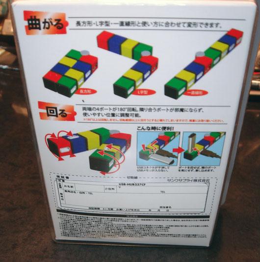 USB_HUB237CF_004.jpg