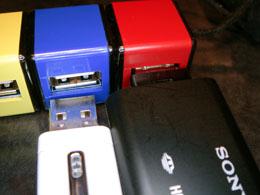 USB_HUB237CF_022.jpg