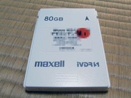 UT37_XP800_052.jpg