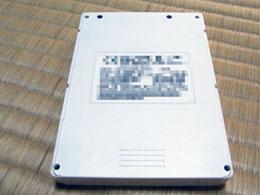 UT37_XP800_053.jpg