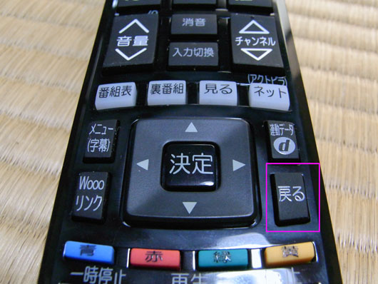 UT37_XP800_064.jpg