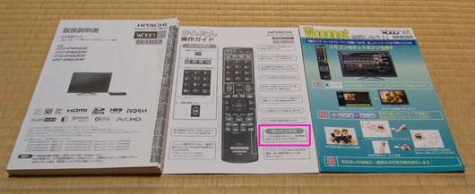 UT37_XP800_065.jpg