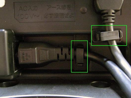 UT37_XP800_068.jpg