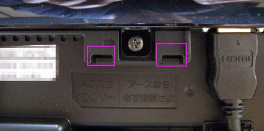 UT37_XP800_072.jpg