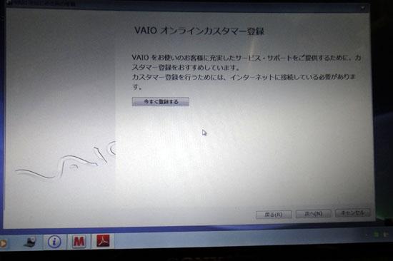 VPCP11ALJ_047.jpg
