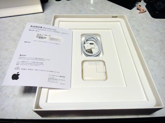 iPad_014.jpg