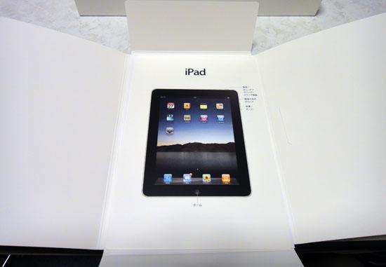 iPad_020.jpg