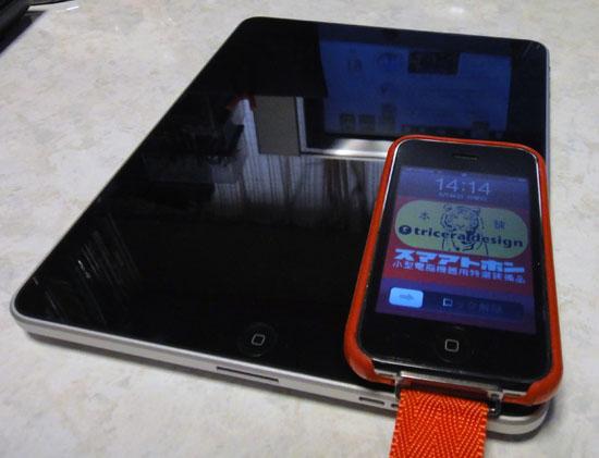 iPad_022.jpg