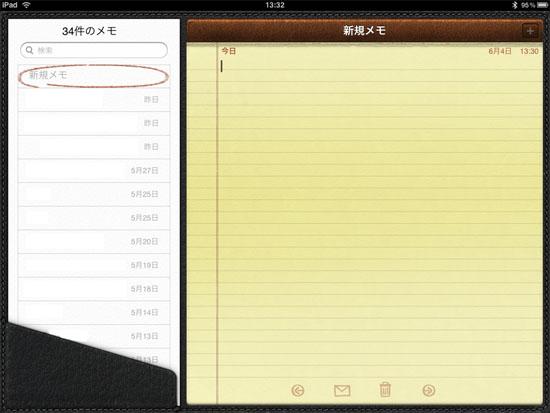 iPad_031.jpg