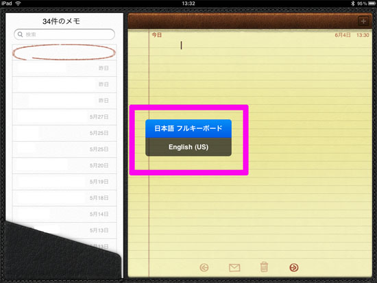 iPad_032.jpg