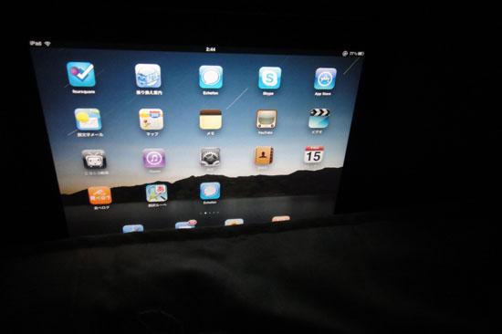 iPad_035.jpg