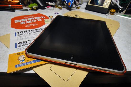 iPad_037.jpg
