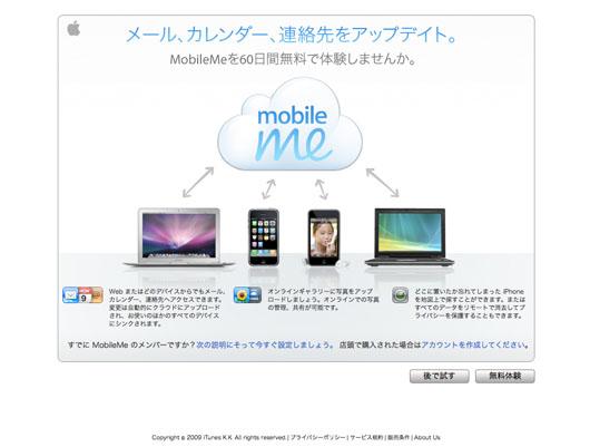 iPhone3GS_035.jpg