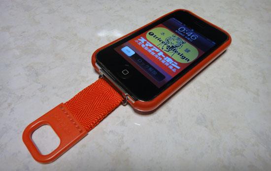 iPhone3GS_066.jpg