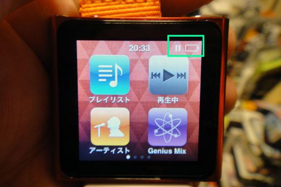 iPod_nano_6th_041.jpg