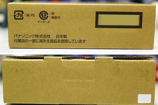 CF_TC7B_002.jpg