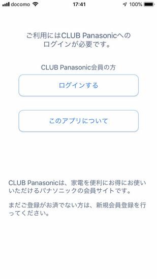 Eolia_app_004.jpg