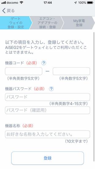 Eolia_app_009.jpg