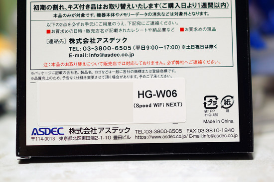 HG_W06_002.jpg