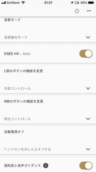 Headphones_Connect_006.jpg