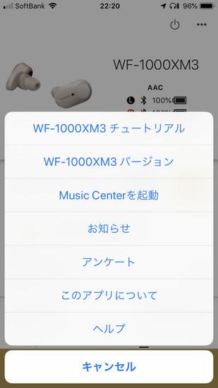 Headphones_Connect_009.jpg