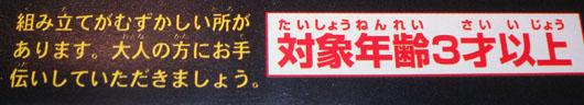 shinkeno_002.jpg