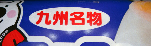 shirokumabar_002.jpg